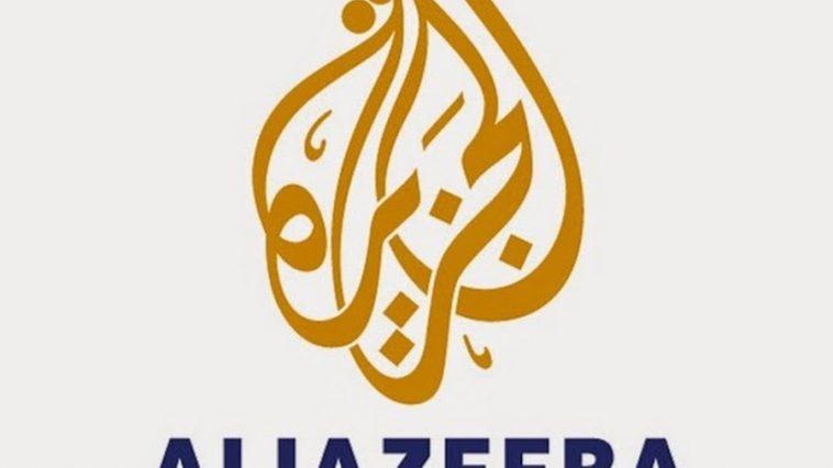 AL Jazeera Balkans News