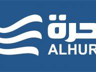 Alhurra News USA