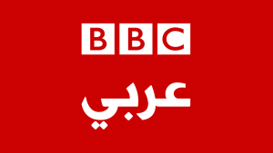 BBC Arabic Live Stream