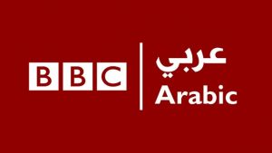 BBC Arabic News Live Stream