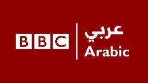 BBC Arabic News Live Stream