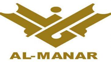 Al Manar TV