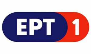 ERT1 Greece Live Stream