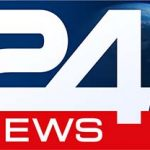 i24News Israel Live Stream