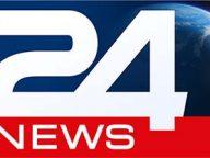 i24News Israel Live Stream