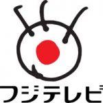 Fuji TV Japan
